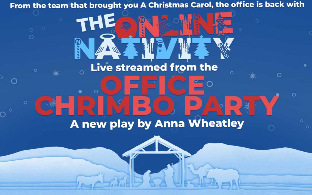 The Online Nativity – Live streamed from the office Chrimbo party